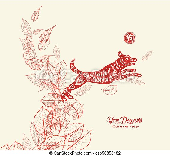 Set of chinese new year banner design with \