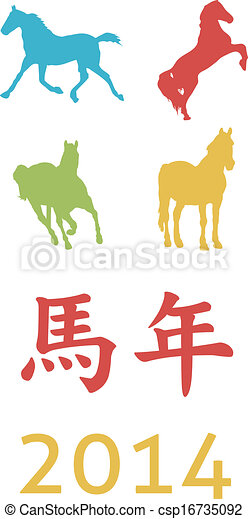 Chinese rubbing for Year of the horse 2014  - csp16735092