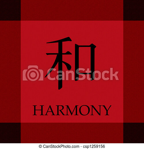 Chinese Symbol Of Harmony In A Card Template