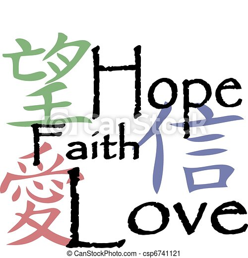 Chinese Symbols For Hope Faith And Love