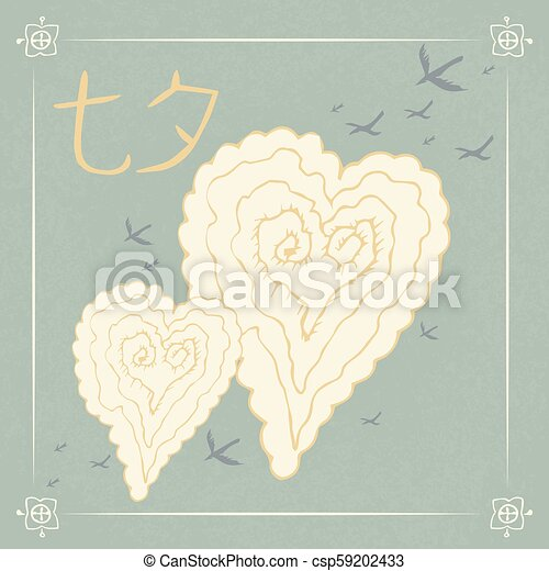 Chinese Valentines Day. Double Seven Festival. 17 August. Chinese holiday. Tale, legend. Chinese style hand drawn. Heart Shaped Cloud, magpies. Translation from Chinese - Qixi Festival - csp59202433