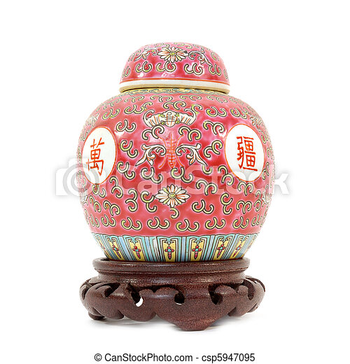 Chinese Vase With Lid Isolated Red Chinese Vase On A Pedestal