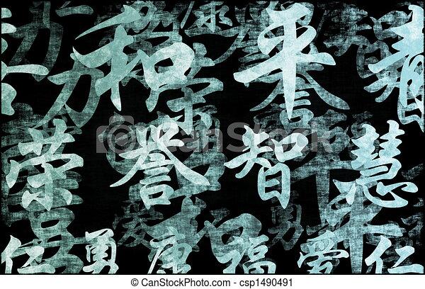 Chinese Writing Calligraphy Background - csp1490491