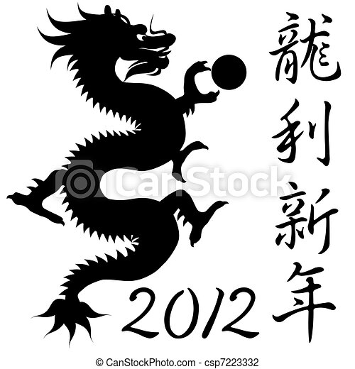 Chinese Year Of The Dragon Symbol And Calligraphy Isolated Clip