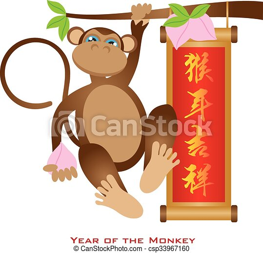 Chinese Year of the Monkey with Peach and Banner Illustration - csp33967160