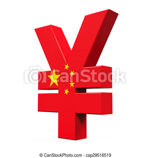 Clip Art Renminbi Clipart Vector Design