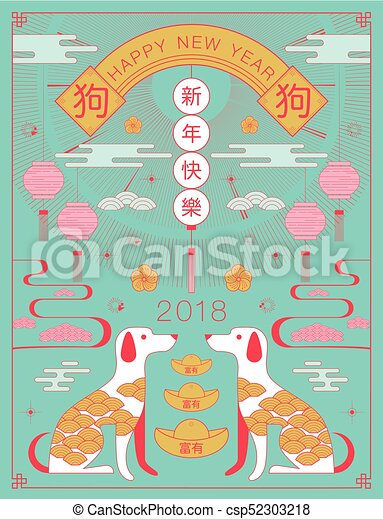Chinesisches , hund, kalender, grüße, year/, reich, jahr, neu , 2018 ...