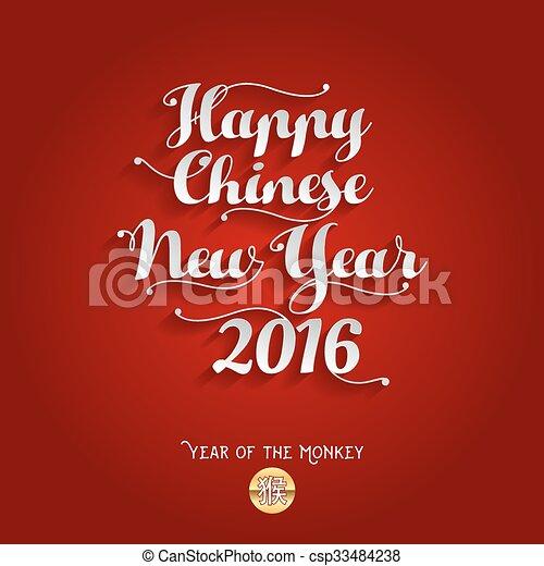 Chinesisches neues Jahr - csp33484238