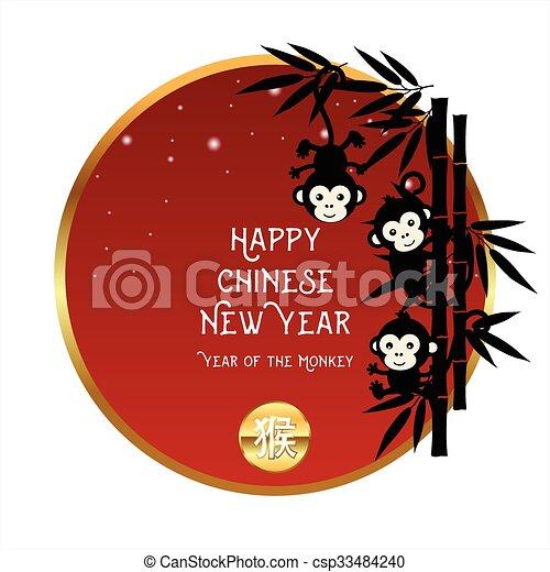 chinesisches neues jahr - csp33484240