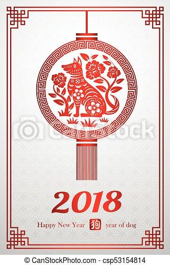 Año nuevo chino 2018 - csp53154814