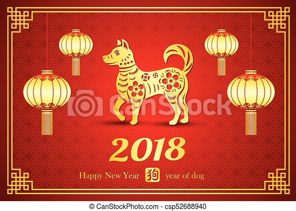 Año nuevo chino 2018 - csp52688940