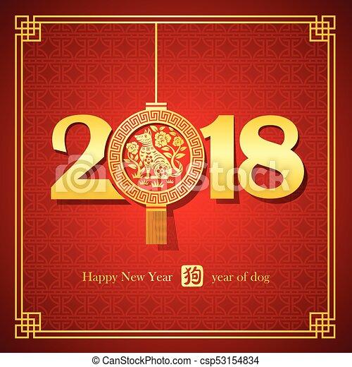 Año nuevo chino 2018 - csp53154834
