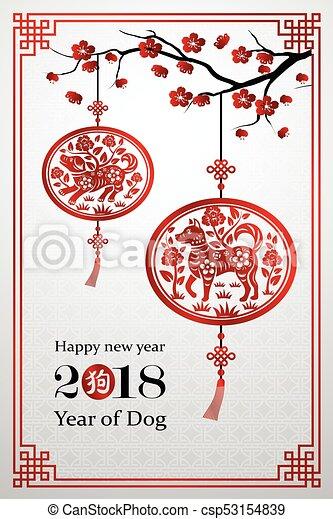 Año nuevo chino 2018 - csp53154839