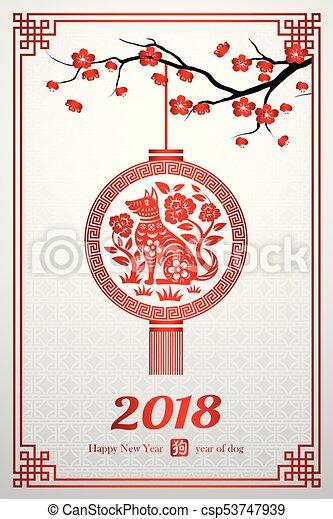 Año nuevo chino 2018 - csp53747939