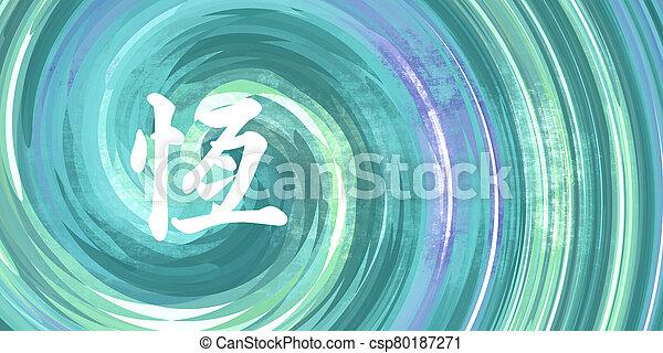 chino, símbolo, perseverancia - csp80187271