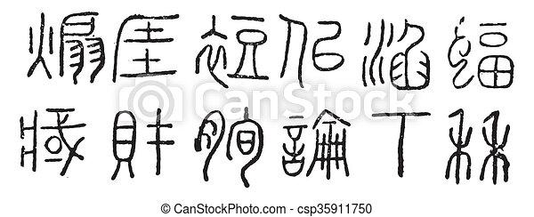 Chuan writing, average antiquity, vintage engraving. - csp35911750