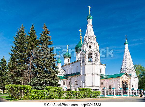 Church of Elijah the Prophet in Yaroslavl. Golden ring, Russia. - csp43947533