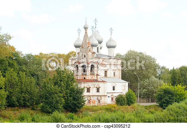 Church of St. John Chrysostom. - csp43095212