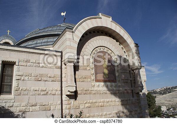 Church of St. Peter in Gallicantu in jerusalem holy land - csp8374780