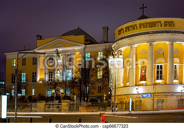 Church of the Holy Martyr Tatiana, Moscow state University named after M. V. Lomonosov, Institute of Asia and Africa. City the Moscow . - csp66677323