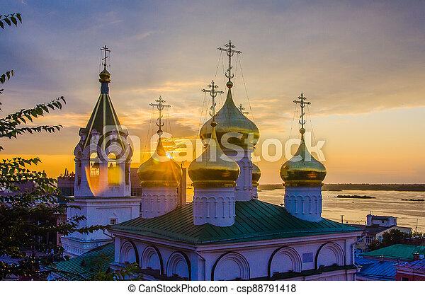 Church of the Nativity of John the Baptist in Nizhny Novgorod - csp88791418
