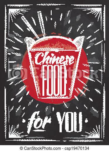 cibo, manifesto, gesso, cinese - csp19470134