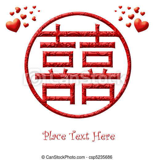 Circle Of Love Double Happiness Chinese Wedding Symbols Illustration