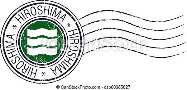Estampado de goma postal de la ciudad de Hiroshima - csp60385627