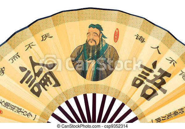 Abanicos chinos (corriendo) - csp9352314