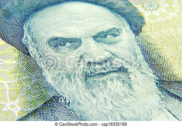 Close up of Currency Islamic Iran - csp18335189