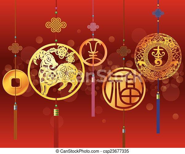 CNY decorative illustration - csp23677335