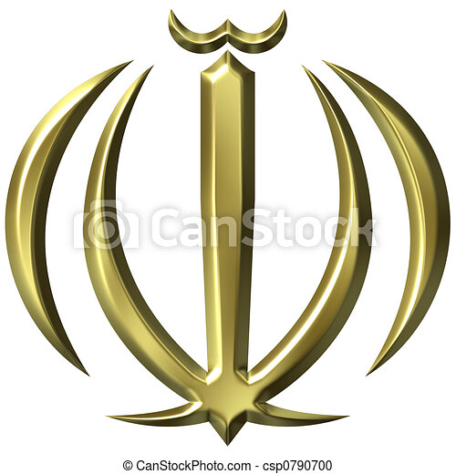 Coat of Arms of Iran - csp0790700