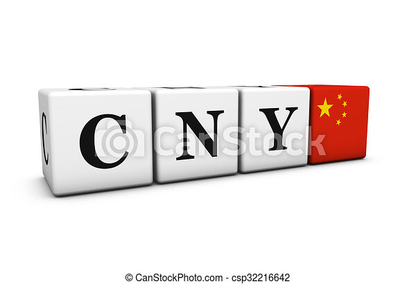 Code chinois cny monnaie porcelaine yuan renminbi dessin code chinois cny monnaie porcelaine yuan renminbi csp32216642 thecheapjerseys Image collections