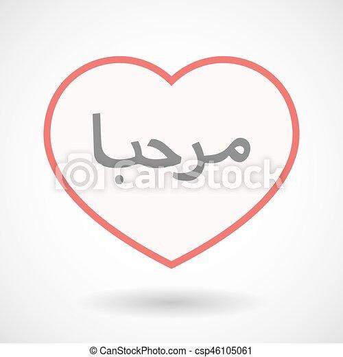 Célèbre Coeur, art, langue, texte, isolé, arabe, ligne, bonjour. clip  ZM74