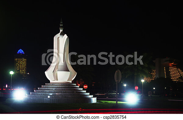 Coffee pot monument at night - csp2835754
