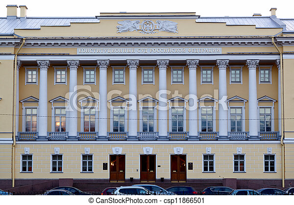 Constitutional court of the Russian Federation. - csp11866501