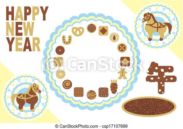 cookies - csp17107699
