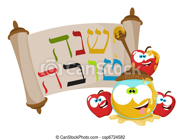jewish new year illustrations and clipart 1 307 jewish new year rh canstockphoto com rosh hashanah 2015 clipart rosh hashanah clipart free