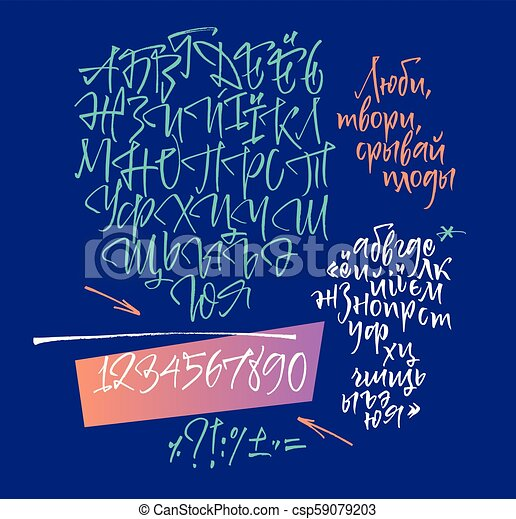 1eed1eb2e57 Cyrillic Calligraphic Alphabet. Contains Lowercase And Uppercase Letters,  Numbers And Special