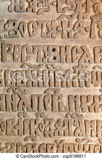 Cyrillic Symbols Ancient Cyrillic Symbols On A Stone Plate