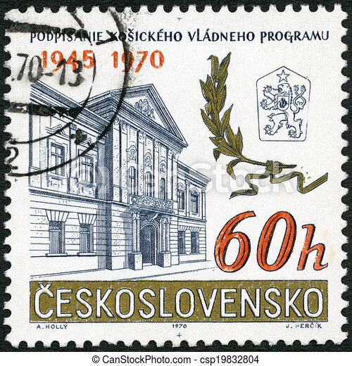 CZECHOSLOVAKIA - CIRCA 1970: A stamp printed in Czechoslovakia shows Kosice Town Hall, Laurel and Czechoslovak Arms, Government's Kosice Program, 25th anniversary, circa 1970 - csp19832804