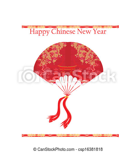 Decorative chinese landscape - happy chinese new year card design .