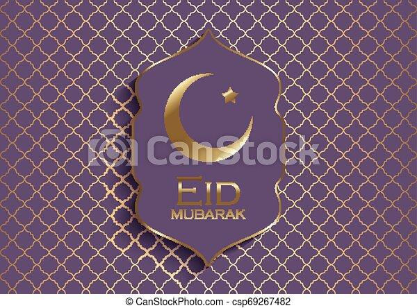 Decorative Eid Mubarak background - csp69267482