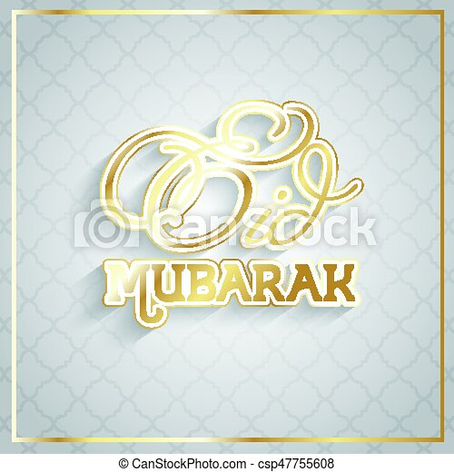 Decorative Eid Mubarak background - csp47755608