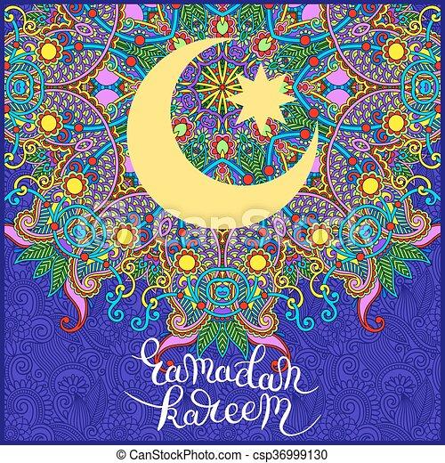 Decorativo Santo Fiesta Musulmán Comunidad Mes Diseño