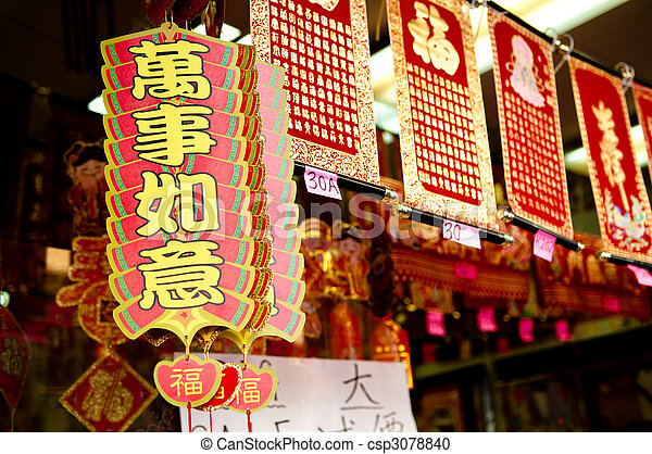 decorazione, nuovo, cinese, anno - csp3078840