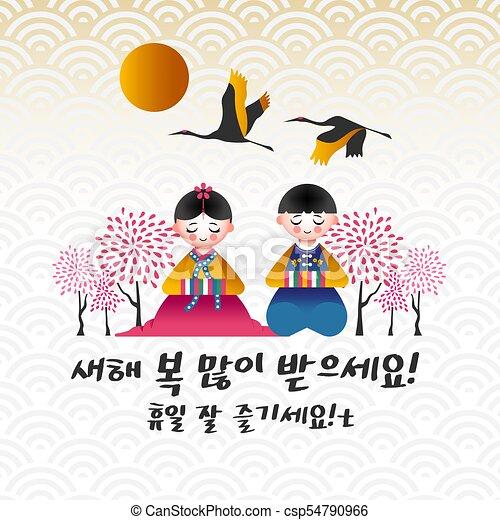 Niños que desean feliz coreano en el año 2018 - csp54790966
