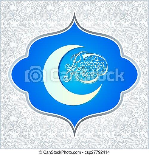 Decorative design for holy month of muslim community festival design for holy month of muslim community festival ramadan karee csp27792414 stopboris Gallery