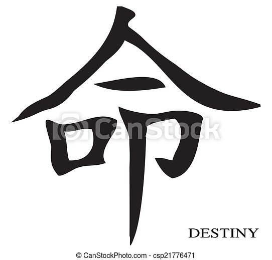 Destiny Chinese Character The Chinese Character For Destiny Over A