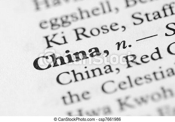 Dictionary Series - China - csp7661986